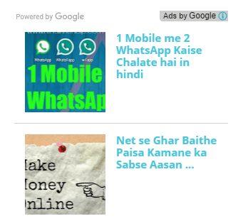 google Adsense Matched contant ads website ke liye