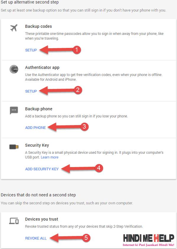 2 step verification ke or option verify karne keliye