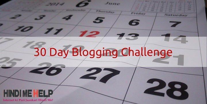 Blogging Ke Starting 30 Din Tak Kya Kya Karna Chahiye