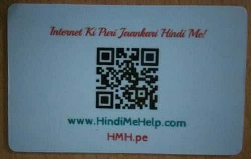 Hindi Me Help ka Business card