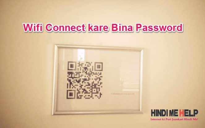 Wifi Connect Kare Bina Password Dale QR Code Ki Madad Se Hindi Me Help