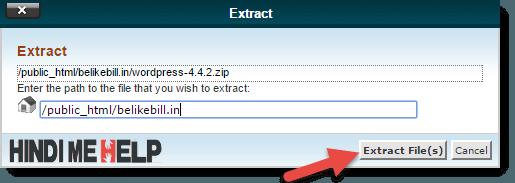 extract ki button par click kare extract karne ke liye