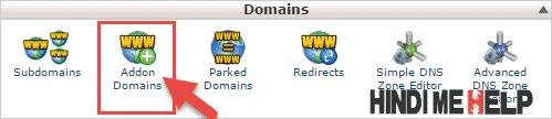 hosting me domain add karne ke liye add domain par click kare