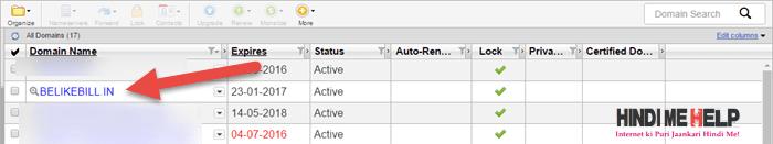 jis domain ko add karna hai hosting se usko select kare