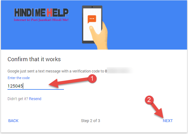 verification ka code dale veridy karne ke liye
