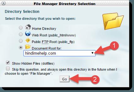 website ko select karke go par click kare jiska file manager open klarna hai