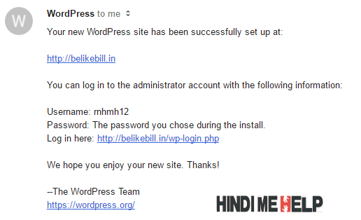 wordpress site ke liye login ki jankari ka email