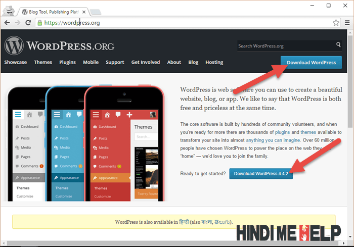 wordpress.org par ja kar wordpress file ko download kare