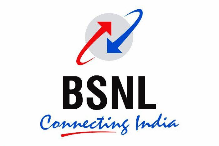 BSNL se Bsnl paise kaise transfer karte hai uska tarika in hindi