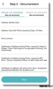 Code generate karke pass ki kisi bhi jio Shop par jaye or apni ID proof bhi le jaye
