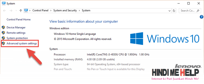 Computer ki Advanced system setting me jate RAM badane ke liye