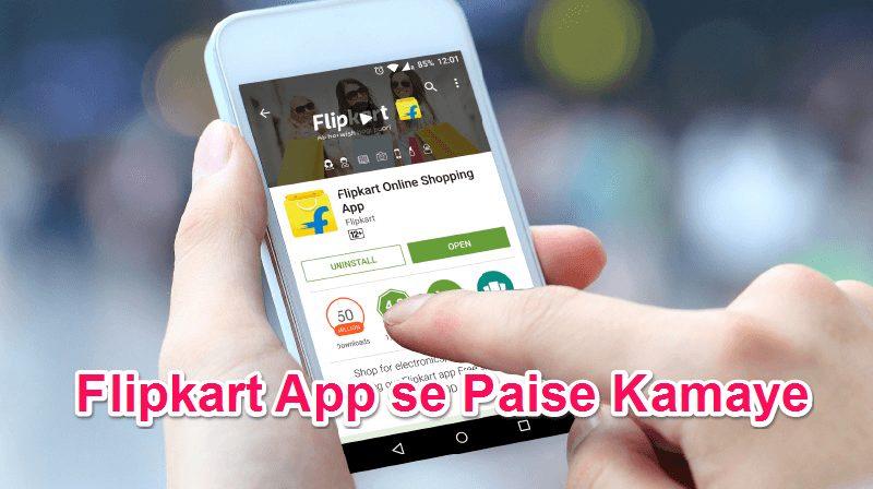 Flipkart App Affiliate Program Se Paise Kaise kamaye