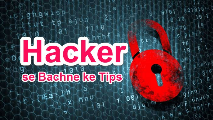 Hacker Se Bachne Ke Liye Best 9 Tips in hindi