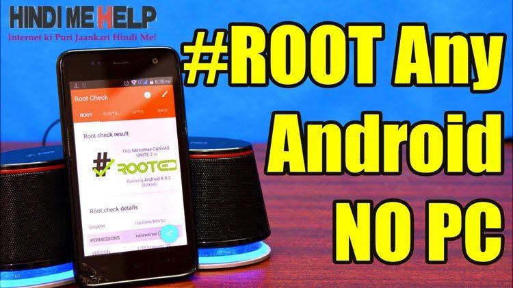 Kisi Bhi Android Mobile ko Root kare in 5 Apps se Bina Computer