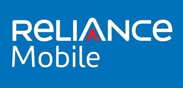 Reliance-Mobile se balance kaise transfer karte hai uski puri jankari hindi me