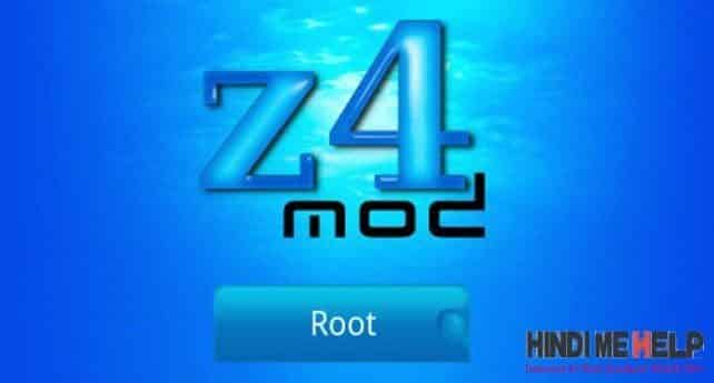 Z4Root app ki madad se mobie ko root kare without pc