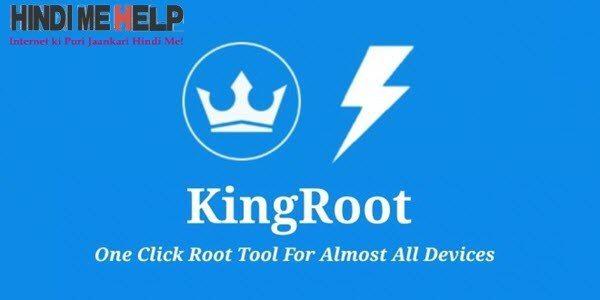 android mobile ko root kare KingRoot ki madad se