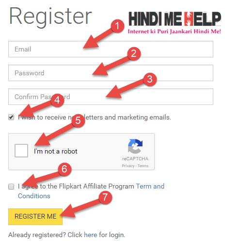 flipkart affiliate me register karne ke liye form bhare