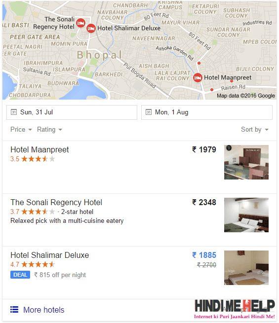 hotelssearch kare google me kisi bhi jagha ki