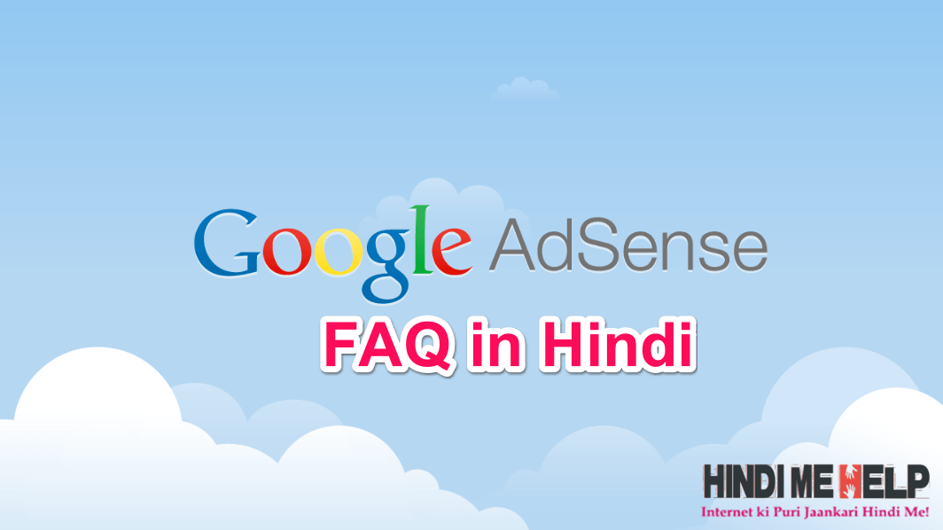 Adsense Question Answers Hindi Me [Adsense FAQ in Hindi]