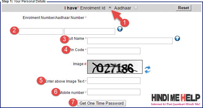 aadhar card kaise download kare online uski jankari hindi me
