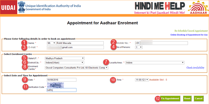 aadhar card ke liye online apply kaise kare uski jankari hindi me