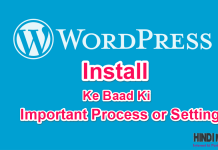 Wordpress ko Install Karne Ke Baad kya kare [Full Setup]